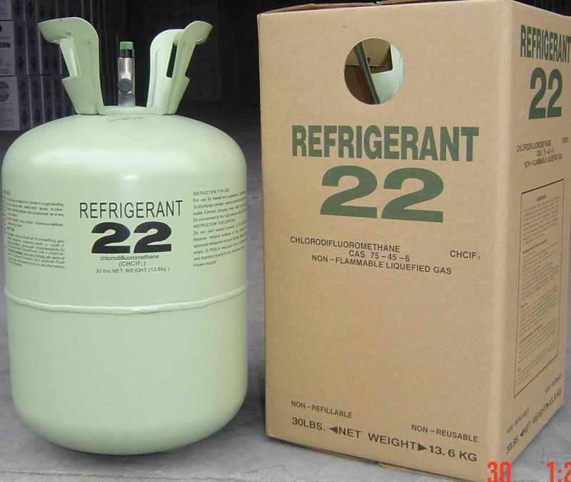 R22_Refrigerant_gas1