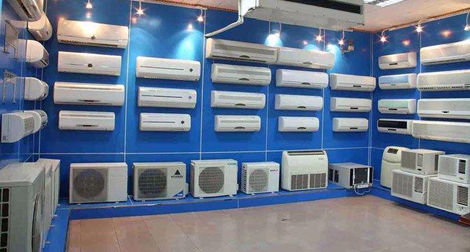 climatizzatori-economici
